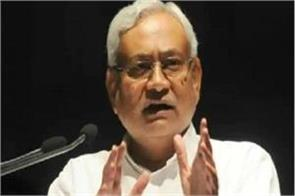 reservation can not done people not tempted come under illusion nitish