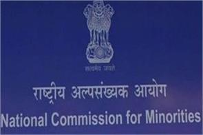 national minority commission sent notice to bihar government