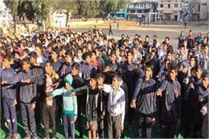 dm flagged off the run for unity