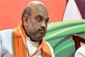 shah says reduction of oil prices reflects modi sensitivity