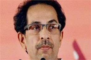 uddhav thackeray attack on bjp