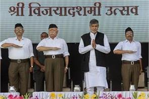 rss branches can work as security shield for the protection of children