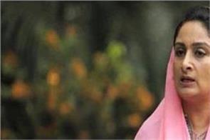 harsimrat kaur badal prime minister modi