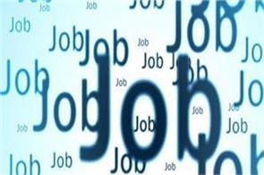 rdmd chhattisgarh  job salary candidate