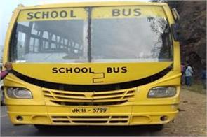6 class student died after falling from bus in poonch