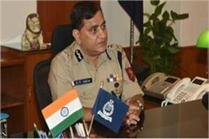police are not the brand ambassador of up police