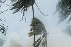 cyclone alert in odisha