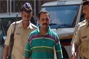 malegaon blast case hearing get delay