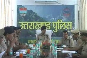 kumaon ig meeting with officials