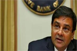 increasing tension between the central government and the rbi governor