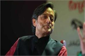 shashi tharoor told the tweeted word correct pronunciation see video