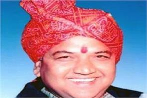ramesh dhawala s gift of jairam government found the rank of cabinet rank