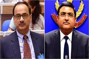 cbi plea pil filed against hc for sending leave to verma and asthana