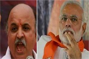 modi started worrying about nita s husband instead of sita togadia
