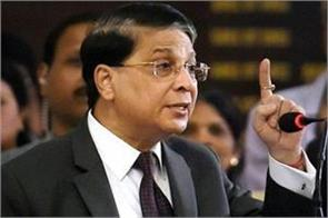 cji deepak mishra the indian judiciary strongest in the world farewell speech