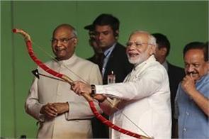 president prime minister ramlila attended the ceremony