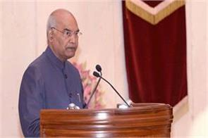 president congratulates dushehra on behalf of countrymen