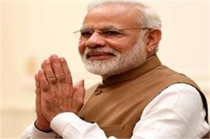 modi will launch main nahin ham app today