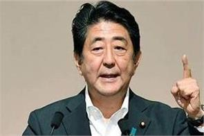 prime minister shinzo abe of japan offered support to swachh bharat mission