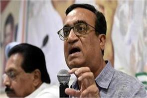congress focuses on winning seats not votes says maken