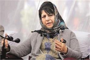 affected from action in amu mehbooba told to wani suffering