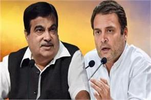 rahul s allegations against gadkari rahul began to understand from marathi