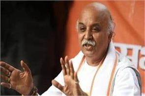 togadia is a target of bhagat bhagat being close to election