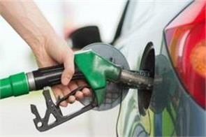 in the last eight days petrol was two rupees diesel became cheaper one rupee