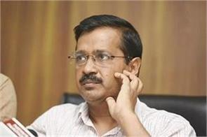 kejriwal to start a nationwide drive to demand a donation from home