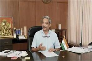 parrikar likely to take charge in november  bjp
