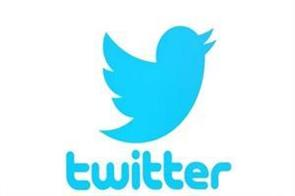 number of twitter users dropped by 9 million in three months