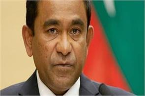 judge of maldives hearing on yameen plea giving challenge to election