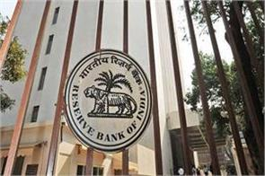 rbi expands pm manmohan singh increases msp over modi government