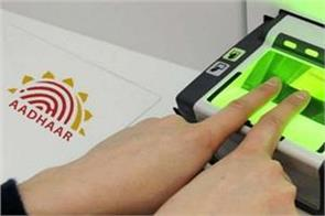 base enrollment services will continue in banks post offices uidai