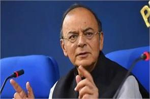 lending is also levied in the discounted accounts jaitley