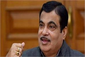 gadkari will invest rs 1 224 crore in road projects in uttar pradesh