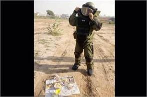 five live hand grenades found in hisar haryana
