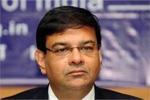 parliamentary panel summoned rbi governor urjit patel on nov 12