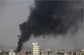 15 killed 20 injured in air strike in yemen