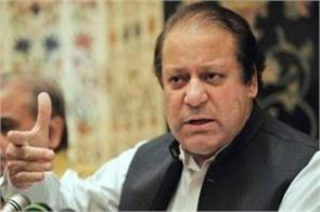 nawaz sharifs remarks on the remarks of the minister will go to jail again