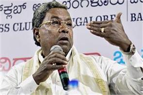 siddaramaiah warns bjp about operation lotus