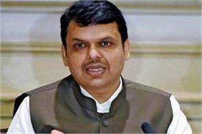 drought situation in 180 talukas of maharashtra devendra fadnavis