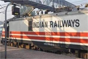 now the railways will not celebrate october 2 as vegetarian days