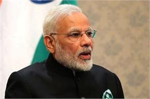 government is committed to economic reforms modi