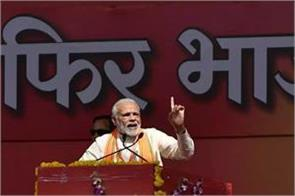 red fort will participate in flag hoisting ceremony on october 21 modi