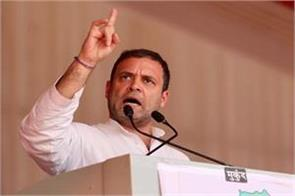 chhattisgarh elections rahul charged with jaitley s daughter
