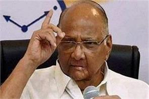 sharad pawar will not contest the 2019 lok sabha elections