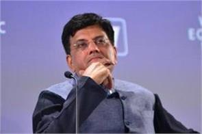 amrisar rail incident railway minister piyush goyal returned from usa