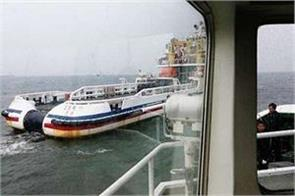 11 people missing after ship sinks on china coast