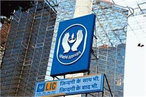 hotel leelaventure failed to pay 22 5 million rupees to lic